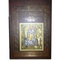 Богородица. 200 лет в русском и мировом искусстве