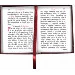 Псалтирь на церковно-славянском языке карманный